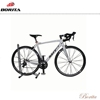 Hot Sale 700C Lightweight Complete Carbon Road Bike