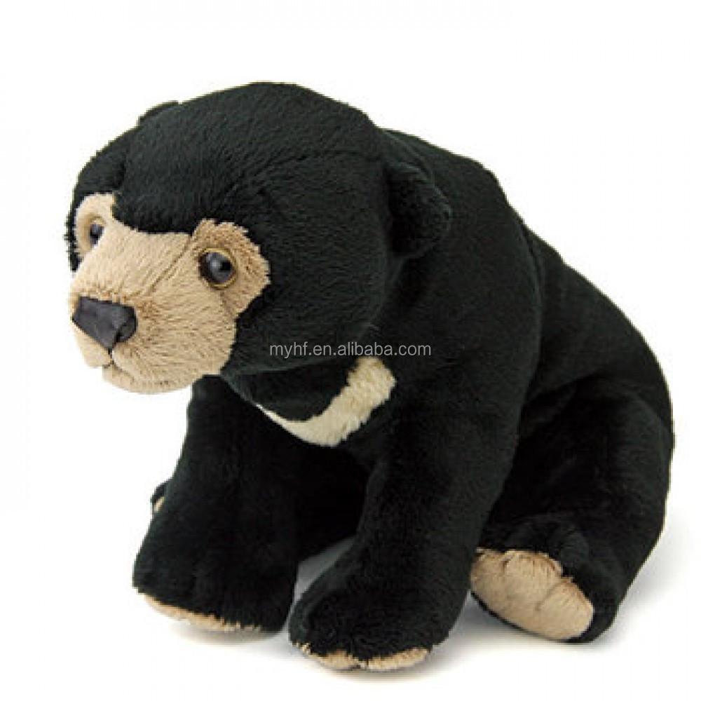 Sunbear Stuffed Animal, China Factory Direct Sale Huge Jumbo Size Plush Sun Bear Animal Plush Toy Buy Plush Sun Bear Sun Bear Animal Plush Toy Jumbo Size Plush Bear Product On Alibaba Com