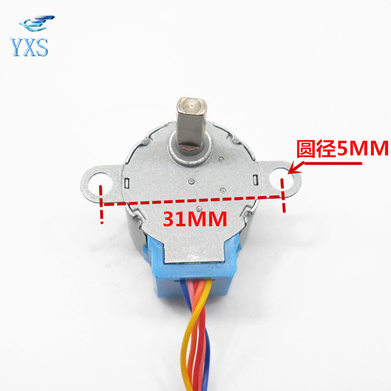 24BYJ48 4 Phase 5 Wire Gear Stepper Motor Speed Reduction Micro Stepping Motor