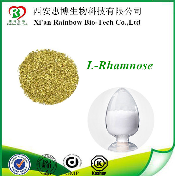 Brand new pure vitamin b12 pharmaceutical grade rhamnose extract powder