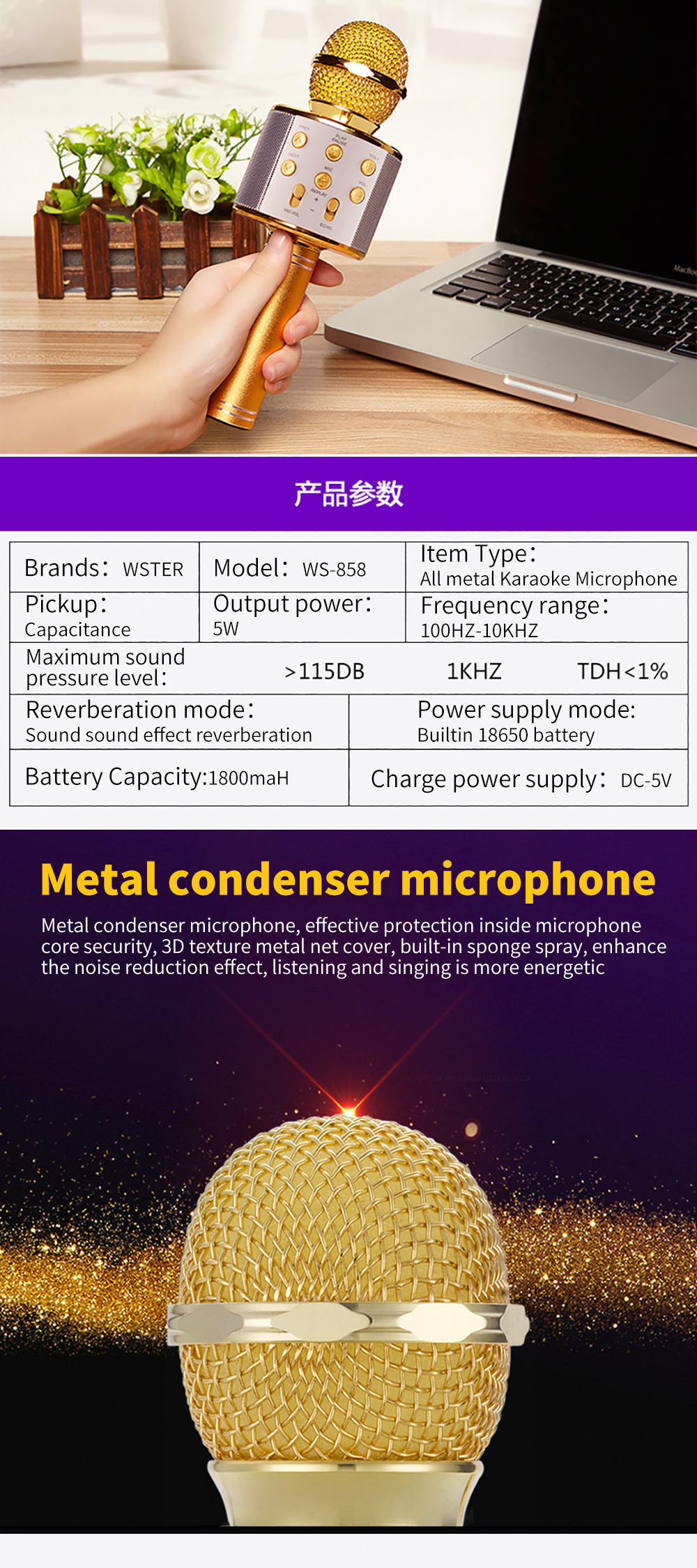 Wster Ws858 Handheld Wireless Condenser Magic Karaoke Microphone Mic Hifi Speaker Sing A Song Mobile Phone Player Record Music Ktv
