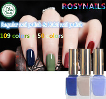 Factory Cheap Wholesale Memory Nail Polish