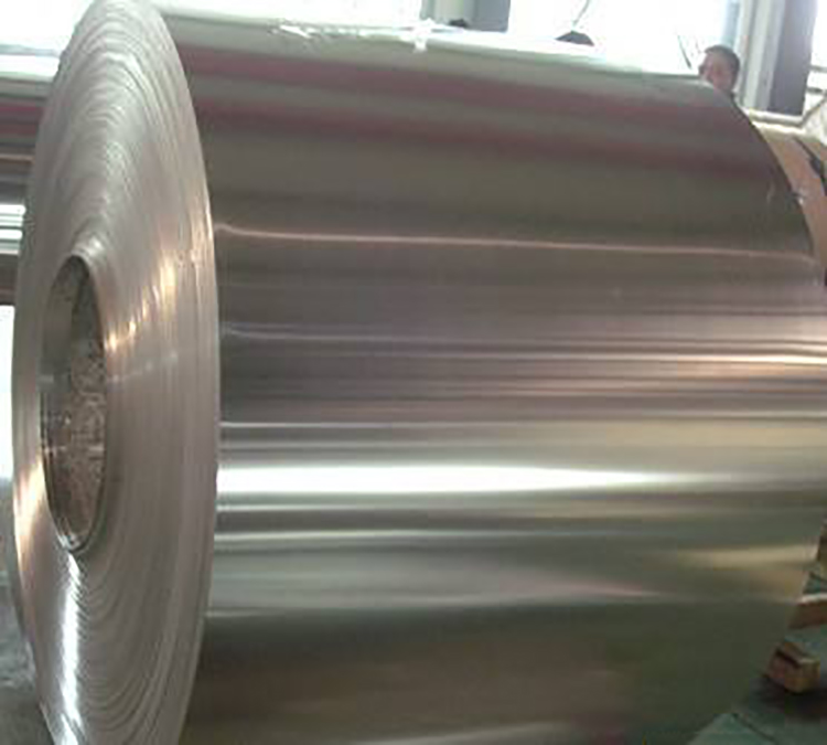 High Quality cold rolled 5052 H32 Aluminum Coils