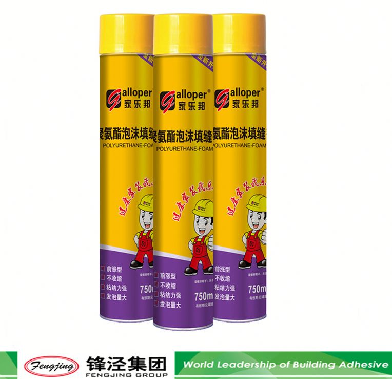 Non-toxic excellent quality waterproof foam sealants wholesale