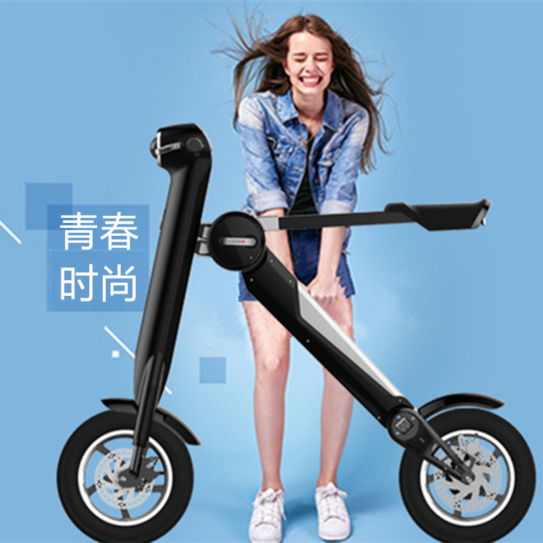 2016 knight scooter 250w New Patent E-bicycle bike electric motor 12 inch folding electric bike