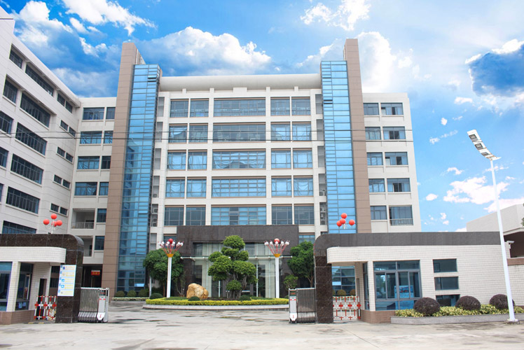 Company Overview - Shantou Chenghai Toysbase Factory