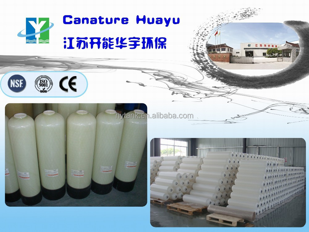FRP Tank/Activated carbon filter/frp pressure vessel for water softener, reverse osmosis system/water softener FRP tanK