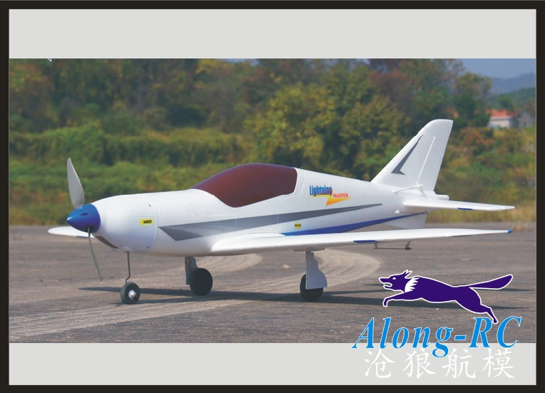 EPO plane/  sport  RC airplane/RC MODEL HOBBY TOY / Millennium Master RC PLANE (have  kit set or PNP set )