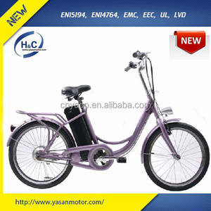 ECO Electric bicycle, electric bicycle low price, used electric bicycle 250W motor with EN15194