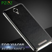 PZOZ New luxury colour dermatoglyph mobile phone rear cover for xiaomi redmi note2/5.5 comfortable feel phone shell