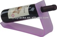 high quality custom made plastic acrylic wine bottle display rack/wine bottle table holder