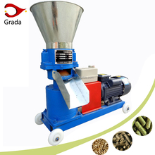 cattle feed pellet machine/poultry feed mill/rabbit feed pellet mill machine