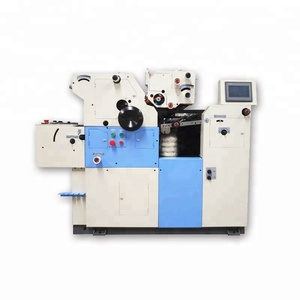 Top Leader ZR56IISA 2 Colors Automatic Offset Printing Machine Price In India