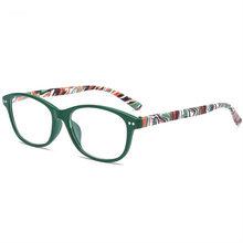 YOOSKE очки для чтения с принтом для женщин и мужчин Пресбиопия смола линзы очки + 1,0 1,5 2,0 2,5 3,0 3,5 4,0(Китай)