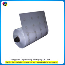 2015 wholesale clothing dongguan MG printed 17g tissue paper jumbo roll