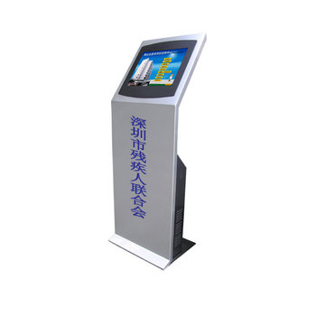 "Netoptouch 19"" information/ advertising Touch screen mall kiosk"