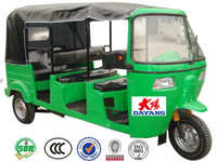 2016 high quality 200cc water cooled adult three wheel motorcycle Best 150cc bajaj three wheeler engine