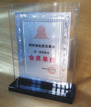High quality customized acrylic trophy medal