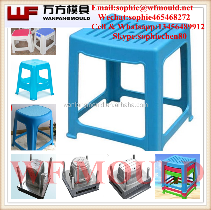 2017 newest model hot-selling injection stool plastic mould/injection stool plastic mold making in China/plastic mould for stool