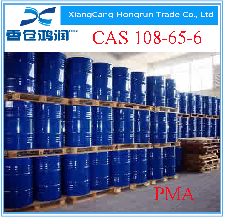 high purity 99.5% min propylene glycol monomether ether acetate PMA for solvent