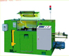 /product-detail/300p-automatic-high-speed-wire-bunching-machine-60288320935.html
