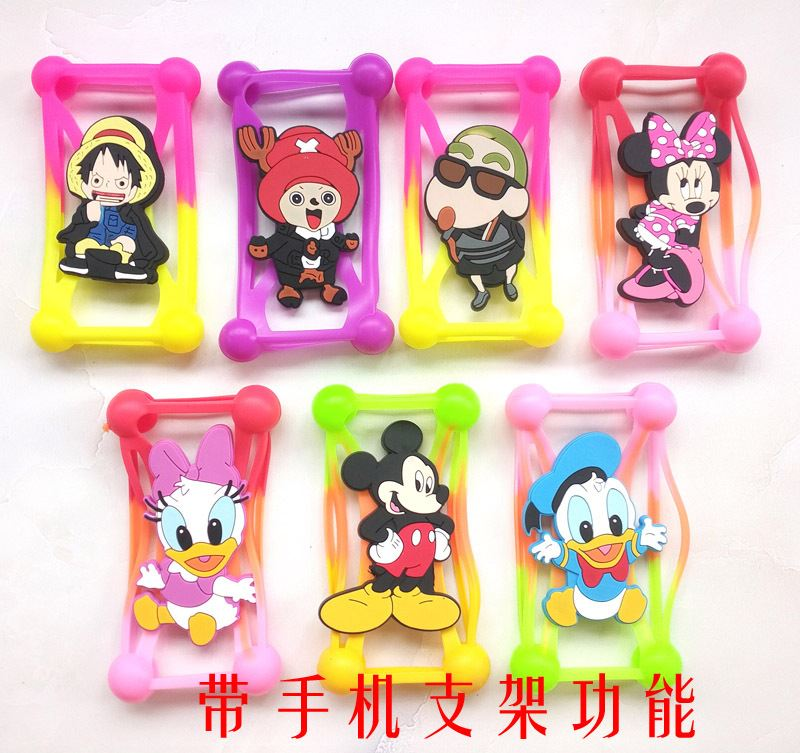 One Piece mobile phone shell universal mobile phone sets support anti fall protective sleeve Miki silicone bracket