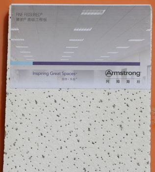 Acoustic Mineral Fiber Ceiling Board FINE FISSURED Ceiling Tiles