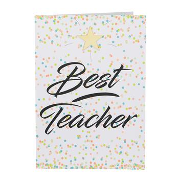 Elegant Creative Sample A6 Teachers Day Invitation Greeting Card Buy Teachers Day Invitation Card Sample Invitation Card A6 Greeting Card Product On