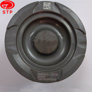 SINOTRUK HOWO TRUCK ENGINE SPARE PARTS OF PISTON 080V02511-0721