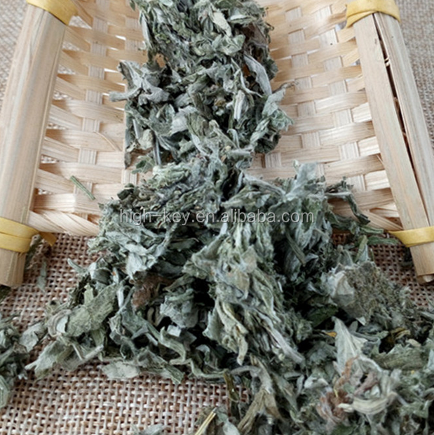 5005 Aiye High Quality and Best Service mugwort dried