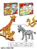 350pcs EVA prairie series 3D puzzle many animal available