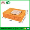 China Wholesale plastic poultry turnover cage, folding chicken coop cages, live poultry crate