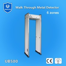 High Quality archway metal detector door / 6 zones Walk through metal detector