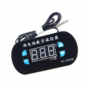 XH-W1308 digital temperature controller temperature control switch temperature control adjustable digital display 0.1