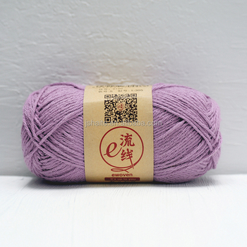 Bsci Supply Cheap Price High Quality Cotton And Acrylic And Linen Blend Dk  Ribbon Yarn - Buy Blend Yarn,Dk Yarn,Ribbon Yarn Product on Alibaba com