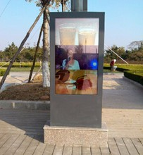 Floor stand high brightness outdoor tv LCD advertising players