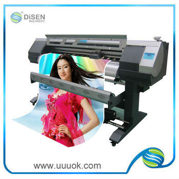 digital paper printing machine