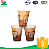 Double Wall Paper Cup With Lid