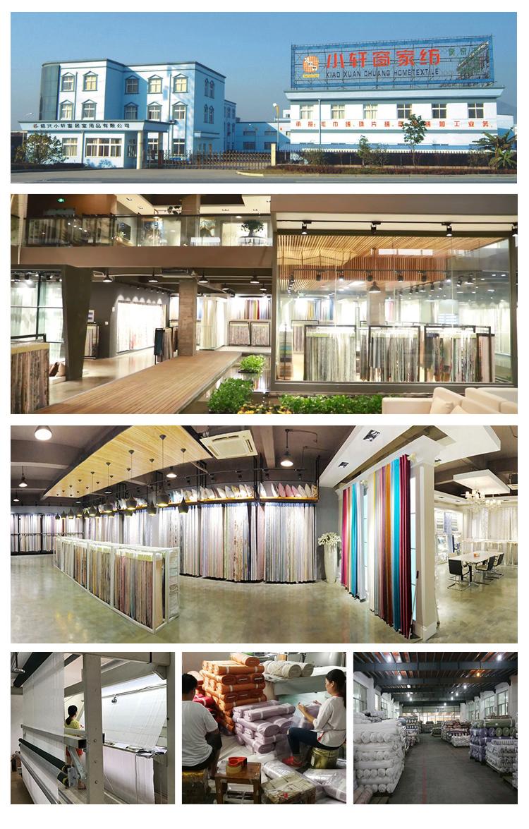 Desain jacquard pelapis panel tirai kain untuk windows