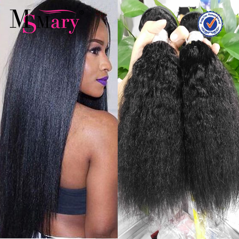Free Hair Weave Samples 7a Grade Virgin Brazilian Kinky Straight