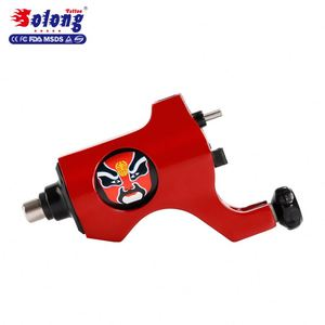 Solong M652A-2 Red Color Alloy 4.5w Taiwan Motor RCA Connection Tattoo Gun Best Brand Stigma Alloy Tattoo Machine Rotary Parts