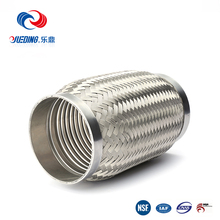 high quality auto exhaust flexible pipe, flexible metal hose