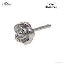 Starbeauty новая форма I 0,8x7 мм Радужное кольцо-гвоздик в нос пирсинг Nariz Лабрет кольцо для губ Спираль пирсинг серьги козелок ювелирные изделия(China)
