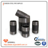 ss304 flexible rubber coupling
