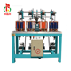2018 High Speed Nylon Shoe Laces Braiding Machine and Making Machine Supply to NIKE/ADIDAS/NEW BALANCE Manufacturer