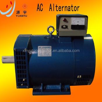 Best Price 5kva Alternator For Generator China Supplier