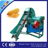 ANON high efficiency China new style AN -5TY sweet maize sheller