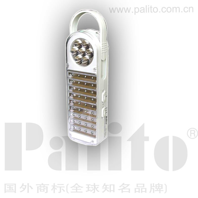 2012 portable LED rechargeable emergency light