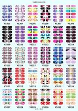 Y5202 Adhesive Nail Art Sticker Pink And Black Zebra Design Nail Wraps Decals Manicure Glitter Decor