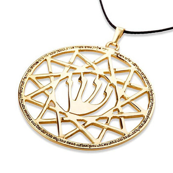 diamond laser pendant lasercut p v cut gold accent fish online in